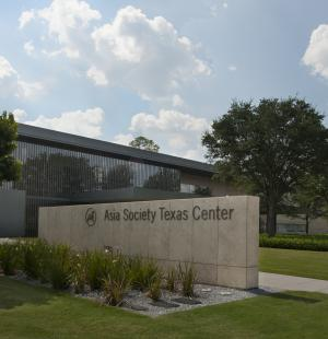 Asia Society Texas Center